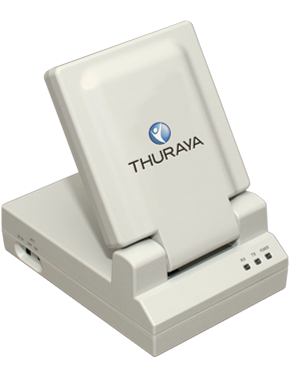 Thuraya repeater_1